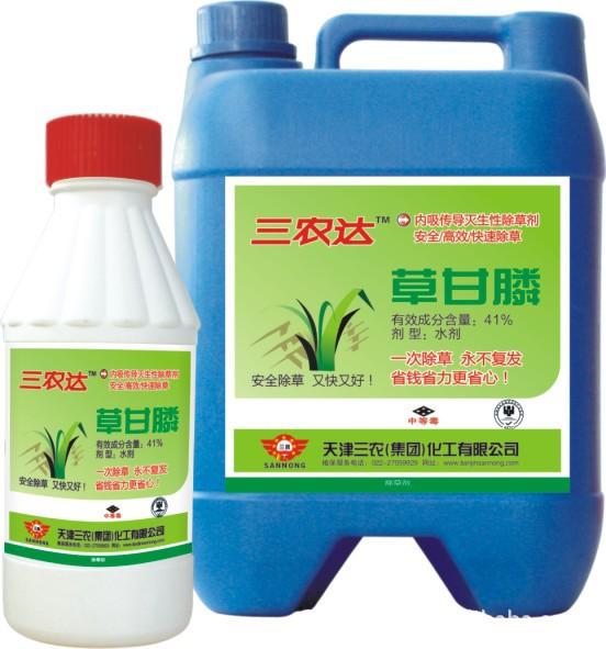 三农达  41%草甘膦 内吸传导灭生性除草剂 安全/高效/快速除草