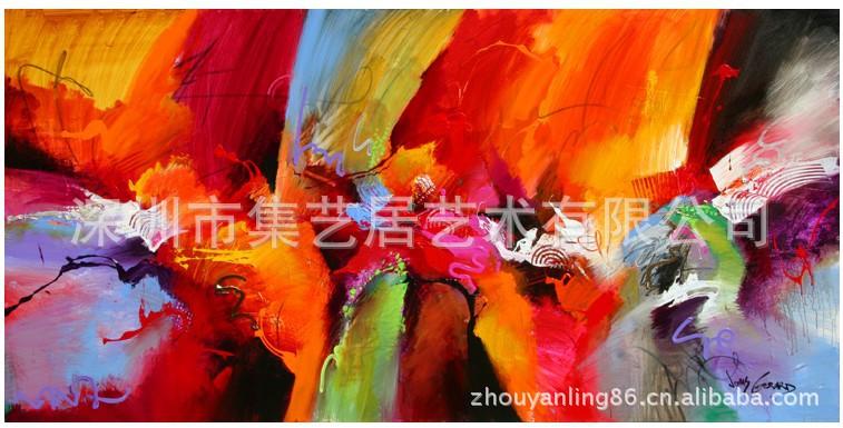 现代抽象画 现代装饰抽象画 餐厅时尚挂画 阿里巴巴