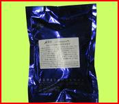 供应金宝贝沼气发酵剂  产气快 效率高 国家专利产品