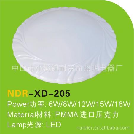 优质LED吸顶灯-001