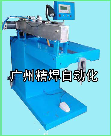 五金制品直缝焊设备