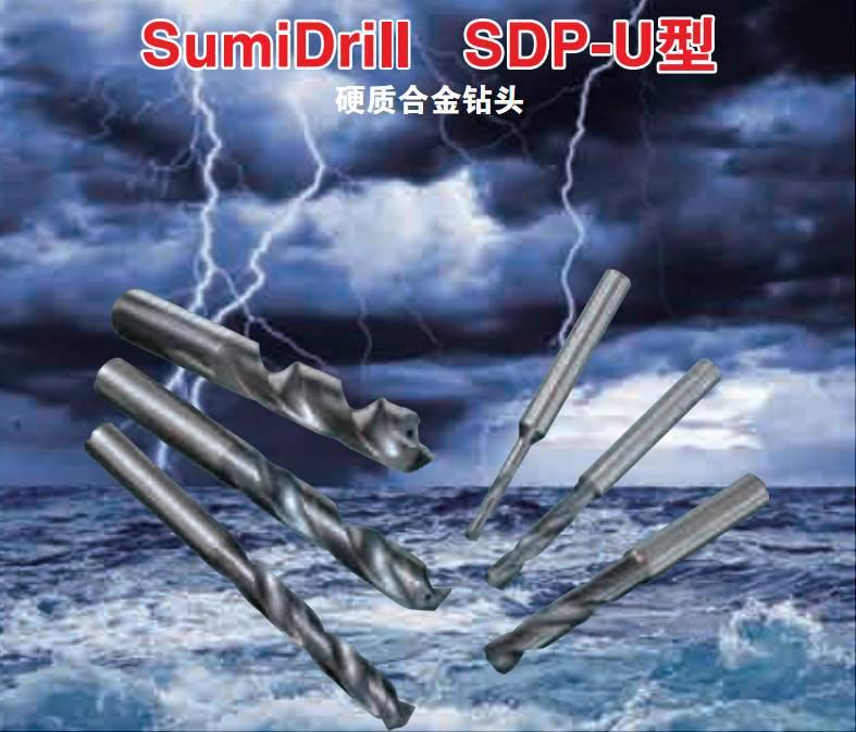 日本住友电工SUMITOMO SDP-U系列