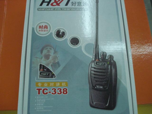 对讲机 供应建伍TK 2217 3217对讲机 对讲机尽在阿里巴...