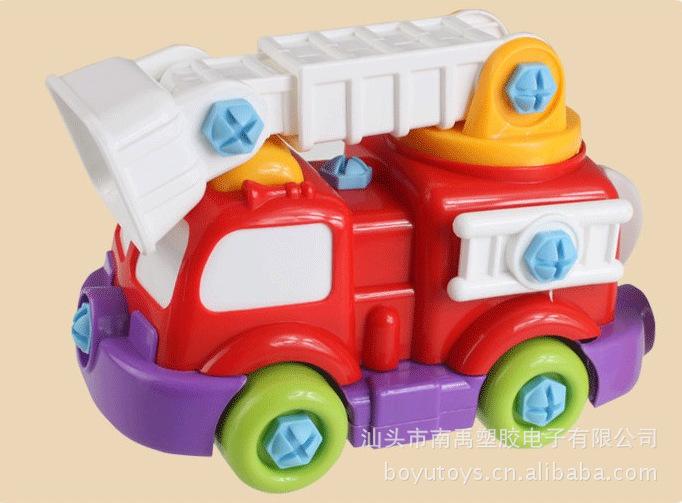 拆装玩具车 拆装消防车 儿童益智玩具 锻炼手脑协调能力