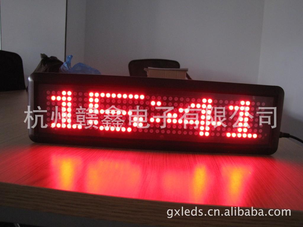 红色一行的7系列的小条屏,可以显示文字,图片。图片_2
