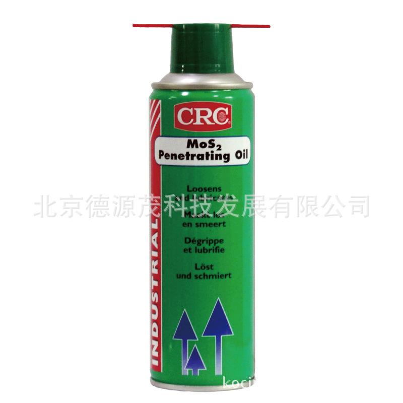 欧洲CRC MOS2 PENETRATING除锈渗透润滑油