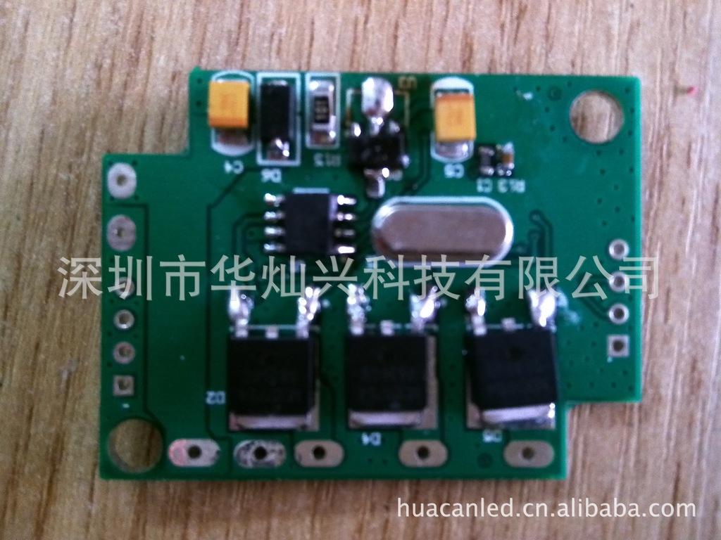 DMX512恒压灯带驱动板,解码板
