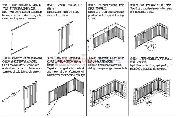 湖北长永新型护栏安装示意图