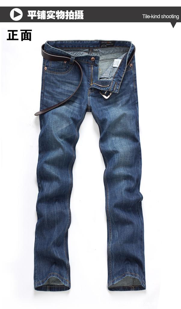 水裤子-男裤 牛仔 洗水 长裤
