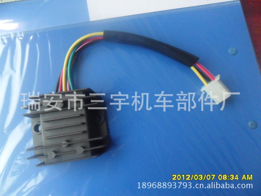 电子调节器 CG 125稳压器 摩托车配件 电子调压器 电子调...