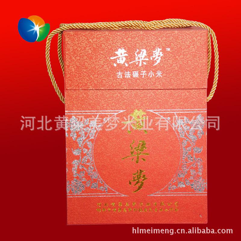 送礼领导礼盒黄粱梦小米青花瓷高档包装礼盒市面上买不到的农家米