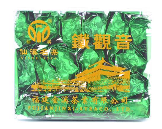 【聚茗缘】乌龙茶铁观音茶茶叶真空小泡盒装清香型125克