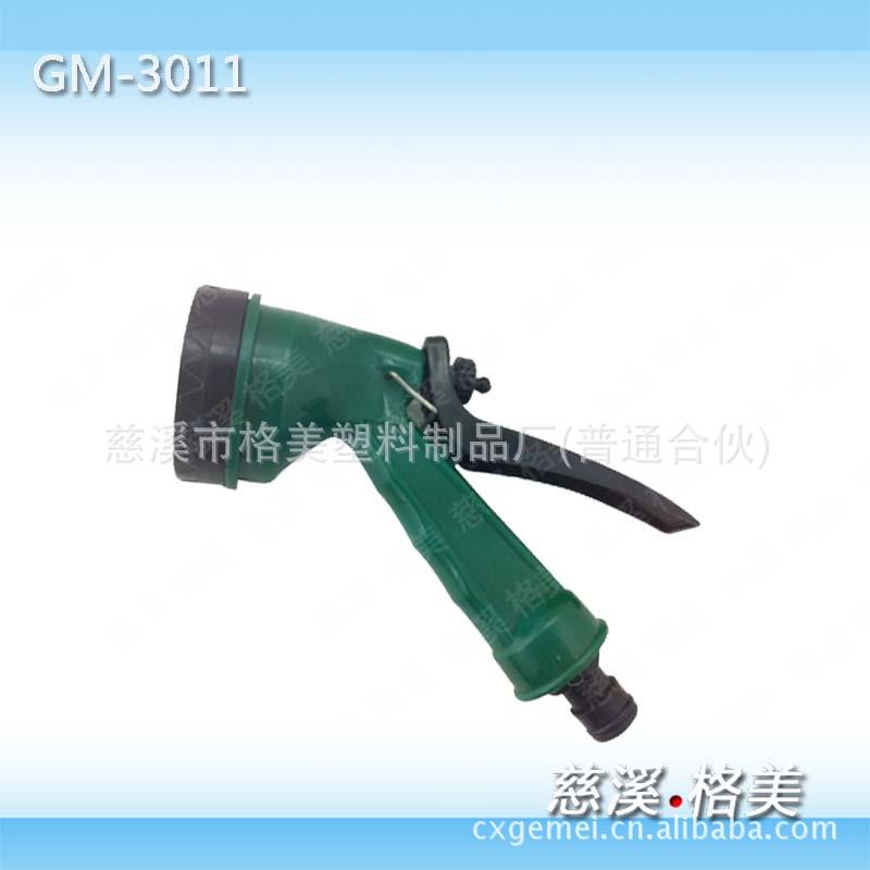慈溪格美] 厂家供应 园林工具 家用洗车工具 4功能枪