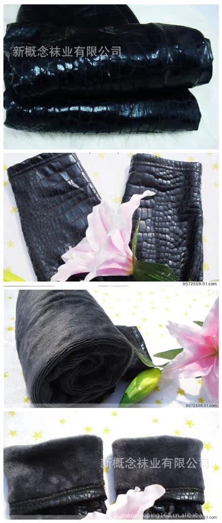 仿皮多色水貂绒保暖 九分打底裤 秋冬保暖皮裤批发 -价格,厂家