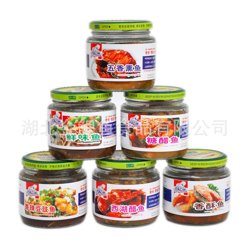 湖北水产淡水鱼罐头 味之渊系列香酥鱼 食品罐头 招商加盟