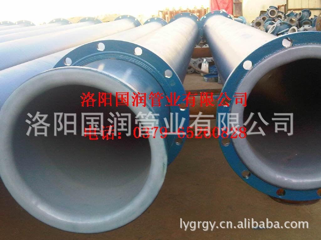 钢衬塑管、钢管道、直销衬塑管、直销管道尽在阿里巴巴
