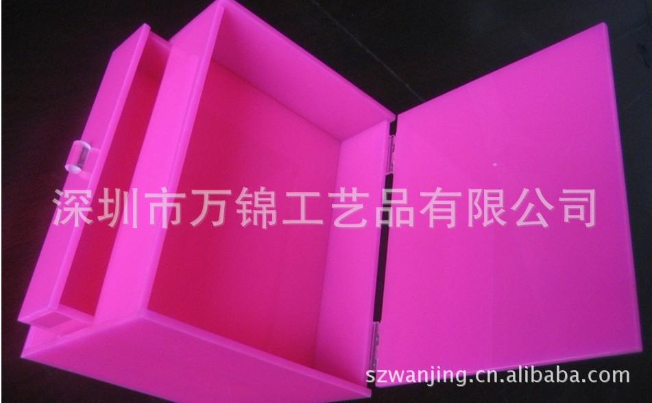 亚克力化妆品收纳盒三层压克力珠宝抽屉有机玻璃首饰盒梳...