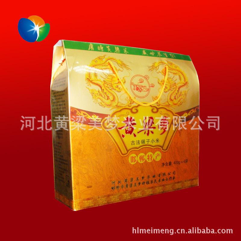 正宗黄粱梦黄小米礼盒河北小米郸特产礼盒月子米精装礼品武安小米