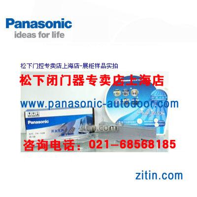 松下闭门器CM-1250FT,欧盟标准(松下闭门器上海专卖店)