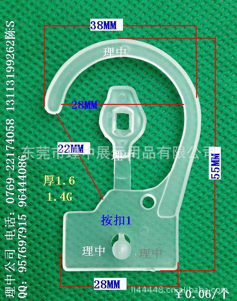 供应挂钩,挂钩,钩,钩,胶袋钩子,塑料扣钩,胶钩,钩子,钩