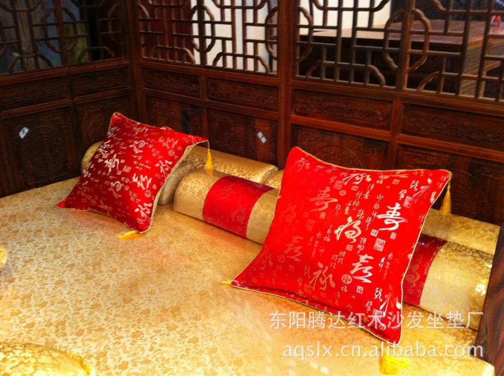 红木沙发坐垫 红木沙发坐垫 抱枕 靠背 坐垫 刺绣坐垫抱枕 阿里巴巴图片