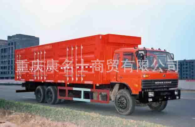 路灵WL5205GSN散装水泥车B210东风康明斯发动机