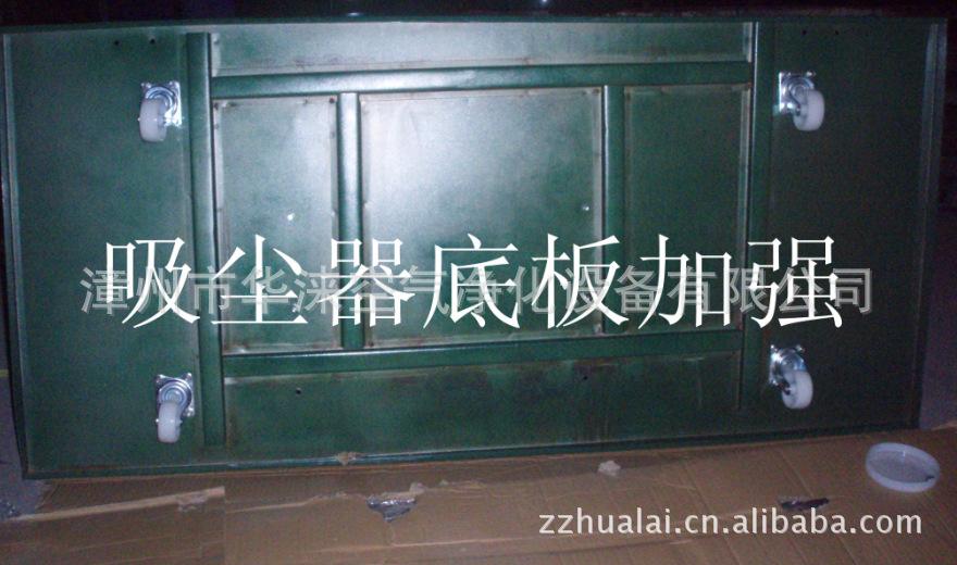 【电机100%纯铜丝】供应吸尘机