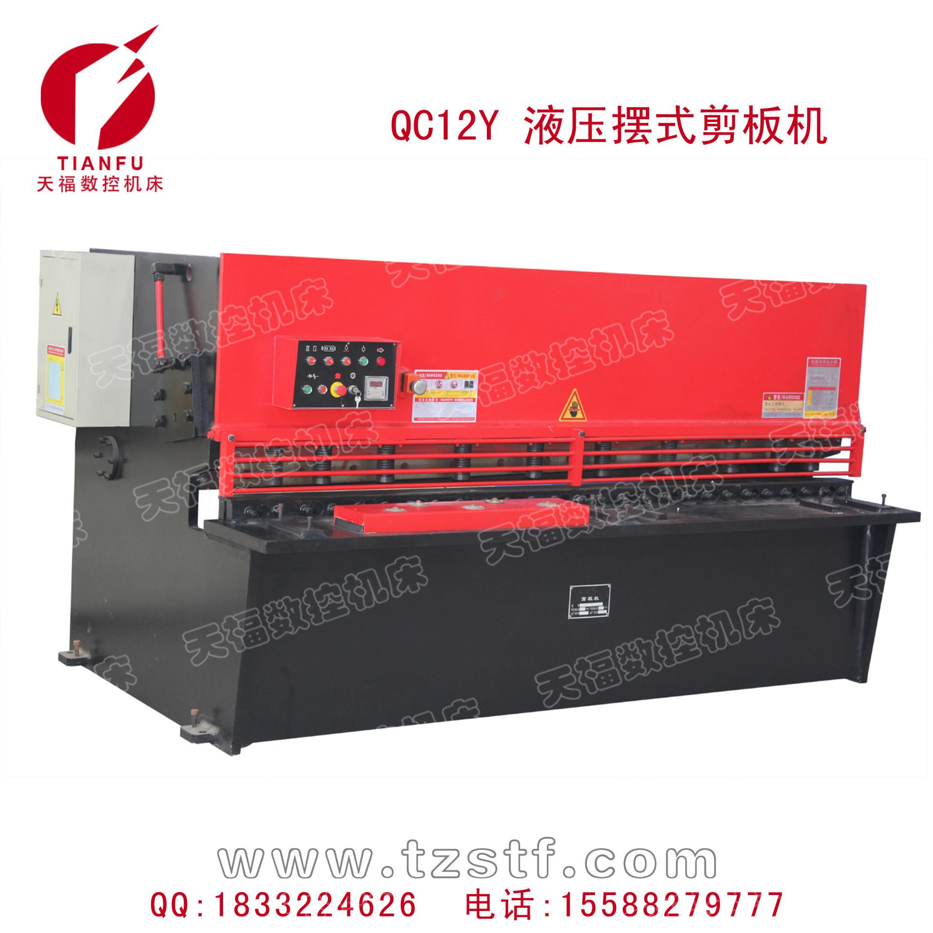 QC12Y 液压摆式剪板机