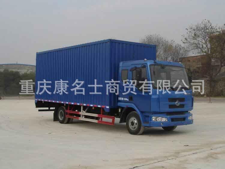 乘龙LZ5161XXYRAP厢式运输车ISDe160东风康明斯发动机