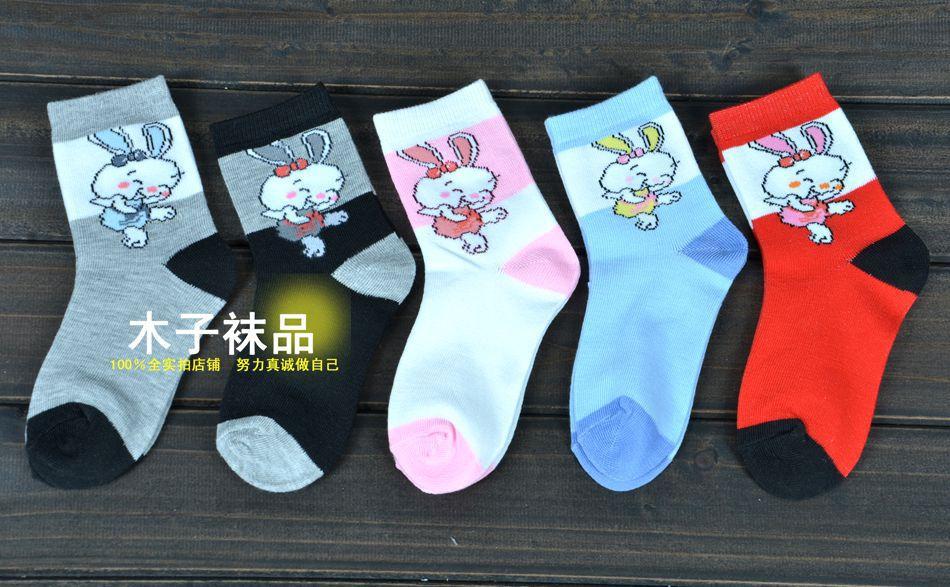 韩版可爱卡通兔子中筒儿童袜子