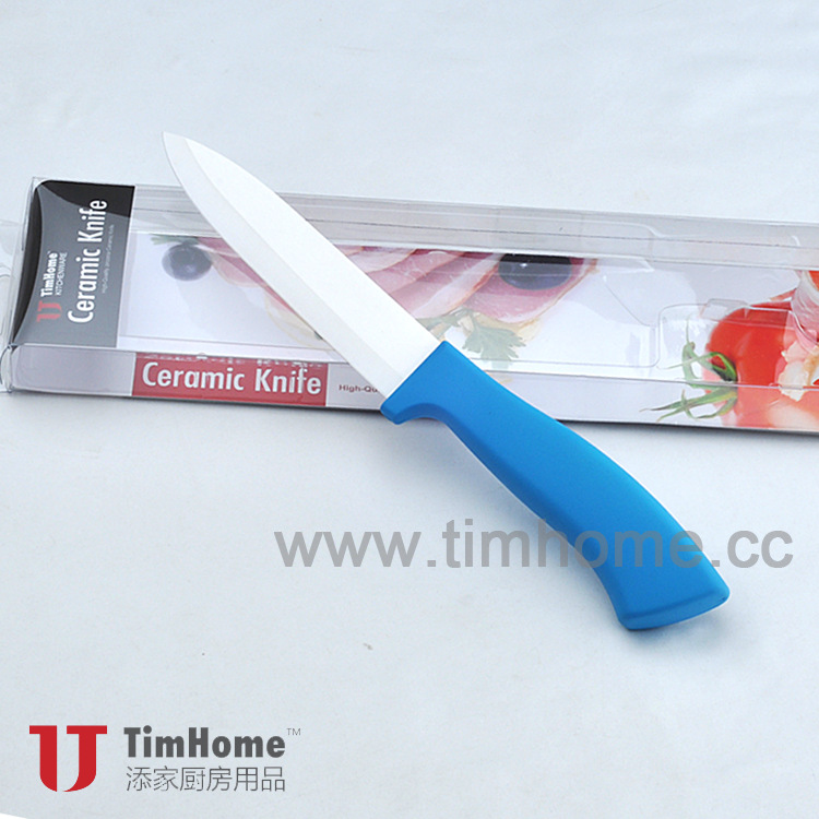 6英寸白色刀刃陶瓷刀 多用小厨刀 出口外贸包装陶瓷刀