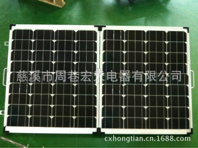 可折叠式太阳能板 160W