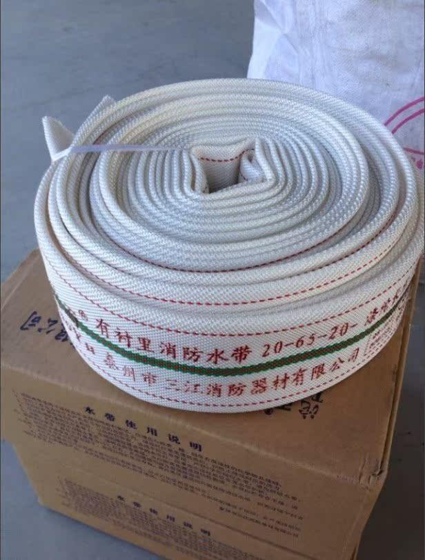 特价批发20-65型聚氨酯水带 快速接口 水带接口 兴祥消防厂家