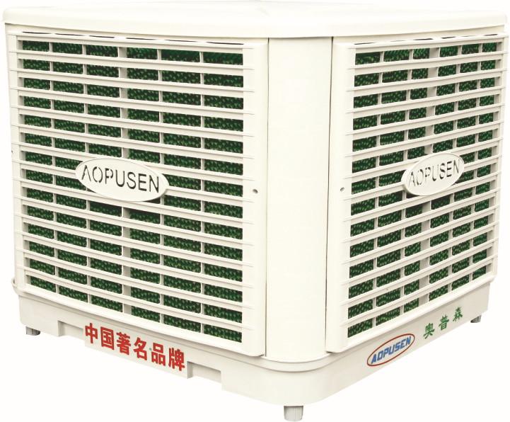 工业风机 供应通风降温冷风机 工业环保风机 水冷风机 阿里巴巴