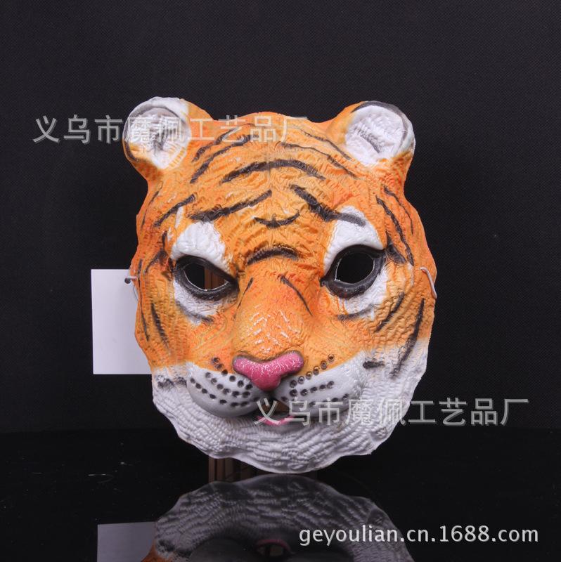 直销 化妆舞会面具批发 卡通动物面具 彩绘老虎eva面具图片, 厂家