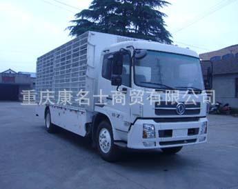 沪光HG5125CCQ畜禽运输车ISDe160东风康明斯发动机