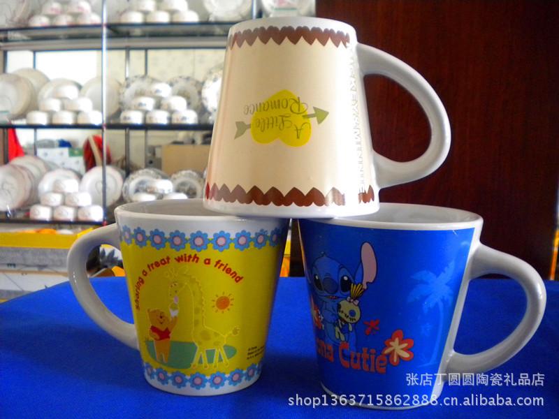【定做广告礼品】镁质强化瓷/漏斗型/陶瓷杯 马克杯子 水杯
