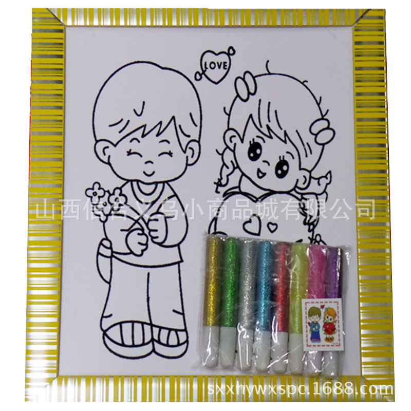 儿童填色画板填色画 diy儿童画板