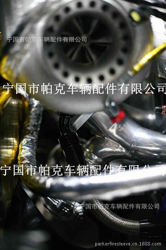 反辐射热搭扣式套管