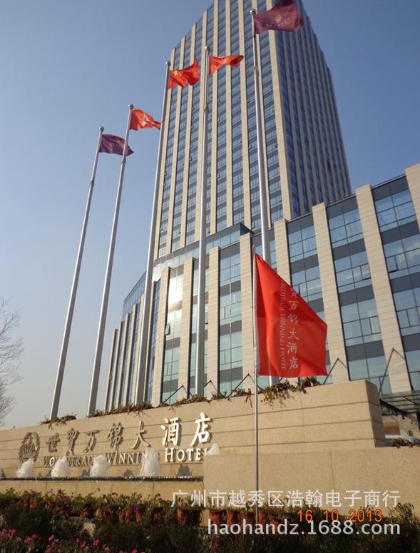 共广播系统进驻吉林世贸万锦大酒店