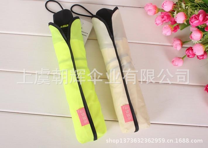 【厂家直销】现货创意包边伞纯色晴雨礼品广告伞折叠三折伞