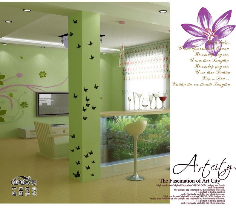 墙贴镜面 三维立体蝴蝶墙贴镜面 卧室餐厅客厅墙面装饰 24只精装版