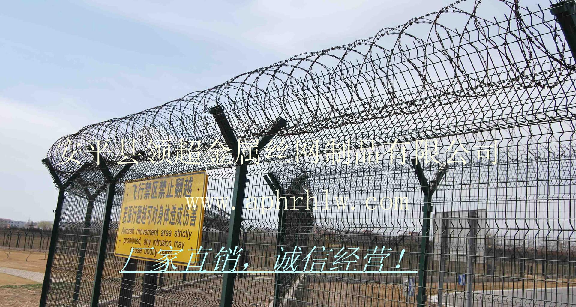 专厂专供机场围网 优质机场护栏网 标准型机场护栏网