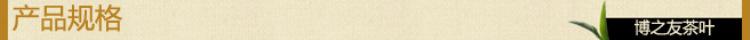 厂家热销 武夷山大红袍茗茶 优质散装醇香大红袍图片_6