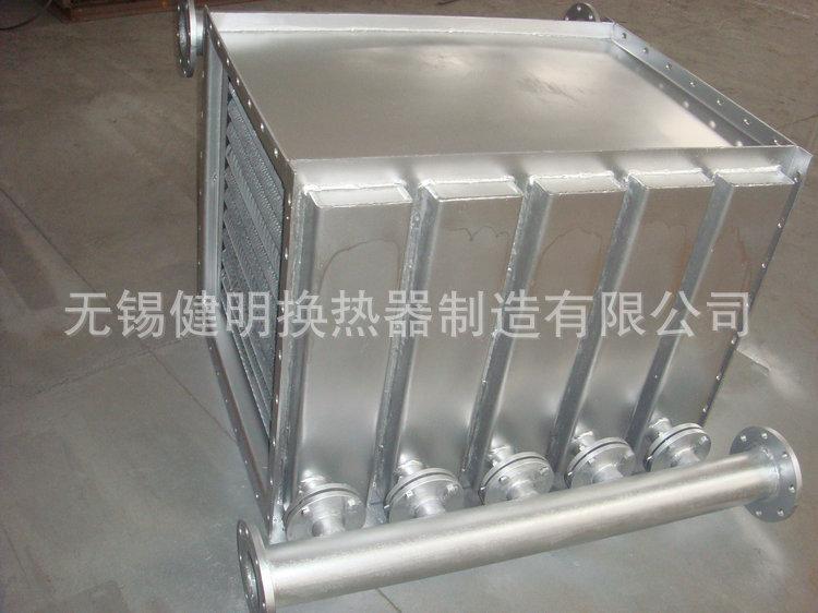 专业出售 混合式换热器 翅片管换热器图片_46