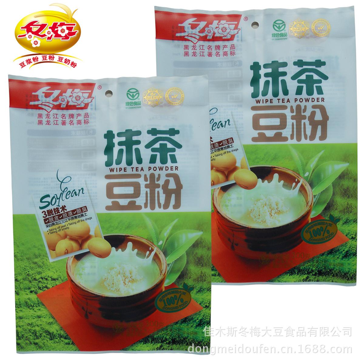 找采购厂家直销 正品 冬梅 优质300g抹茶豆粉 批发的客户
