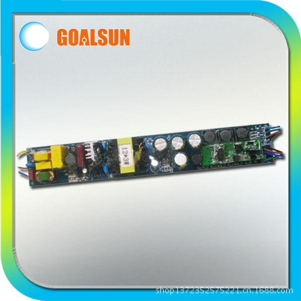 国晨RGB驱动电源