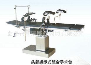 供应内科手术床 骨科用手术床 美容用手术床