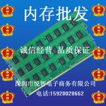 ȫ��ԭ�� DDR2 800 2G ̨ʽ�� AMDר���ڴ��� ����4G ֧��˫ͨ