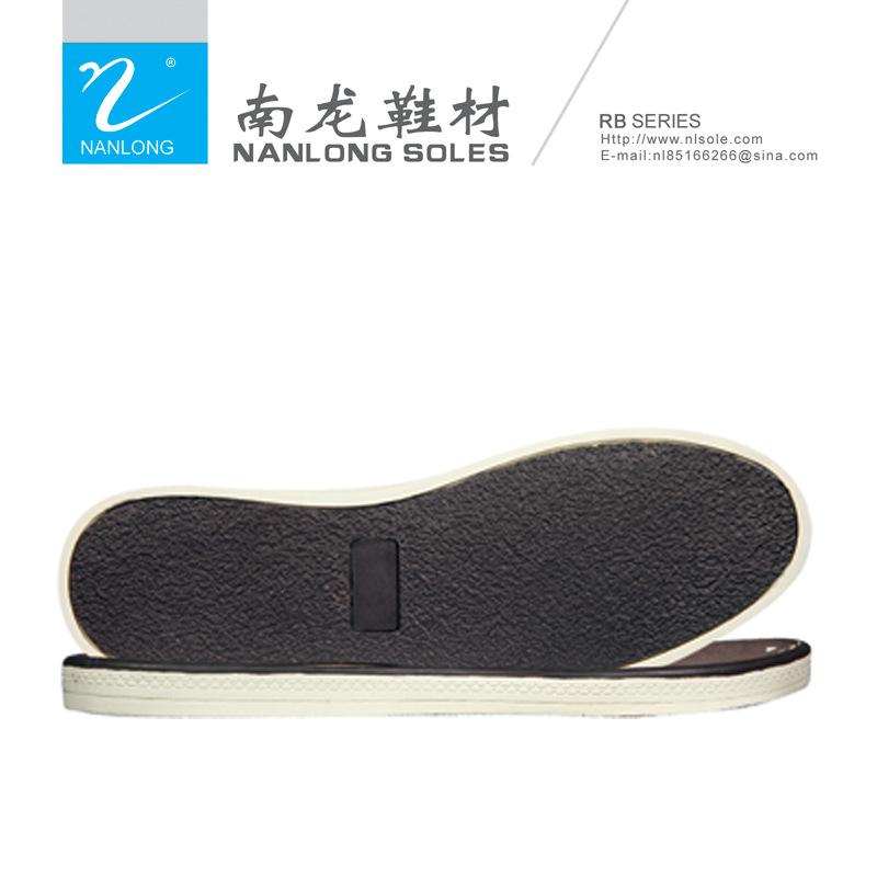 厂家批发 供应耐磨防滑RB新款鞋底 款式多样品牌RB运动鞋底